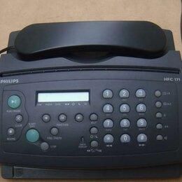 Факсы - Факс Philips hfc 171, 0