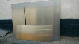 Металлопрокат - Алюминиевый лист 1200х500х3.0 мм, 0