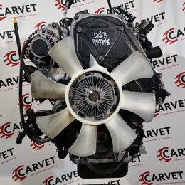 Двигатель и топливная система  - Двигатель D4CB Hyundai Starex, Kia Sorento 2,5л, 0
