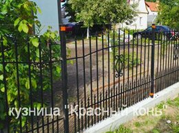 Дизайн, изготовление и реставрация товаров - Кованые заборы для частного дома, дачи - делаем…, 0