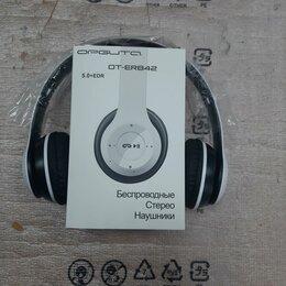 Наушники и Bluetooth-гарнитуры - Наушники bluetooth, 0