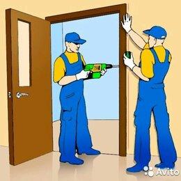 Ремонт и монтаж товаров - Монтаж межкомнатных дверей, 0