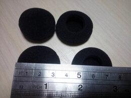 Наушники и Bluetooth-гарнитуры - Амбушюры, 0