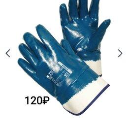 Средства индивидуальной защиты -  Перчатки и рукавицы., 0
