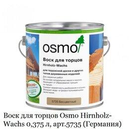 Масла и воск - Воск для торцов Osmo Hirnholz-Wachs 0,375 л,…, 0
