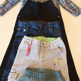 Джинсы - Одежда для мальчика пакетом, 0