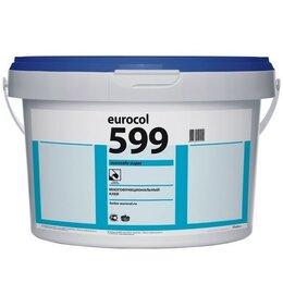 Строительные смеси и сыпучие материалы - Клей для ПВХ-плитки и линолеума Forbo 599 Eurosafe Super, 10 кг, 0