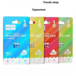 Карты памяти - Micro SD card HOCO микро, 0