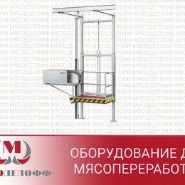Производственно-техническое оборудование - Платформа распиловки СА , 0