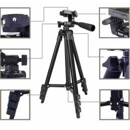 Фотоаппараты - Штатив Tripod 3120, 0