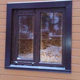 Окна - Окна двери, 0