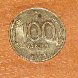 Монеты - Монеты времен перестройки, 0