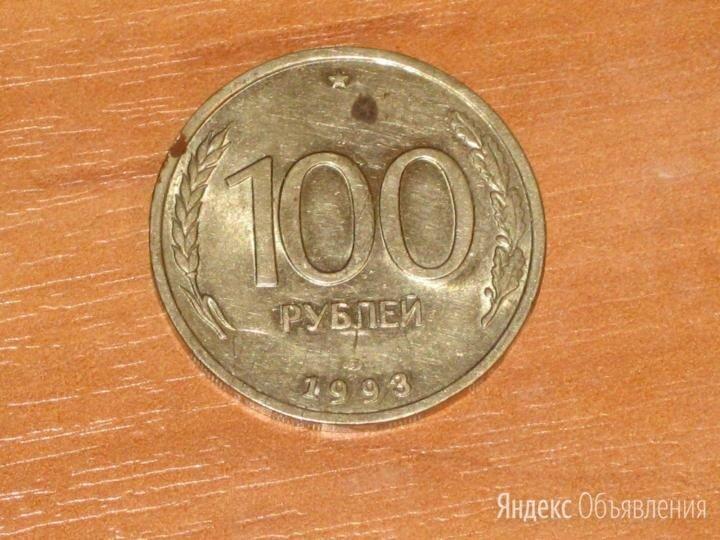 Монеты времен перестройки по цене 50₽ - Монеты, фото 0