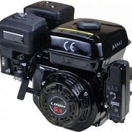 Двигатели - Двигатель с электрозапуском Lifan 168F-2D (6,5 лс), 0