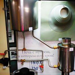 Комплектующие - Трубопровод нержавеющий гофрированный D 15, 20, 0