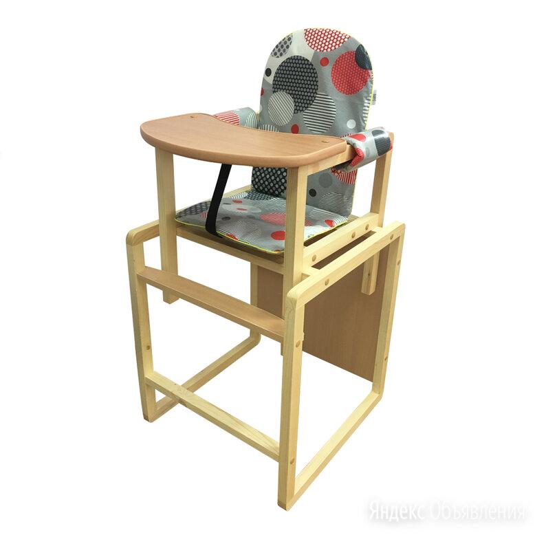 Стол-стул для кормления Сенс-М Бутуз Плюс, диско серый по цене 1630₽ - Столы и столики, фото 0