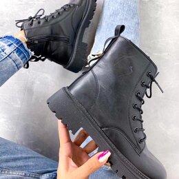 Ботинки - ботинки новые демисезон , 0
