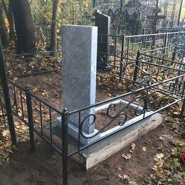 Ритуальные товары - Ограды в Казани, 0