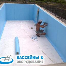 Бассейны - Услуга по монтажу ПВХ мембранной в бассейн, 0