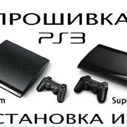 Игровые приставки - Ps3 много игр, 0