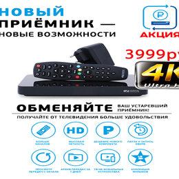 Спутниковое телевидение - Обмен Триколор на новый по Акции! (Новинка!), 0