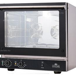 Жарочные и пекарские шкафы - Печь конвекционная Luxstahl FAST FV-UME404-LR, 0
