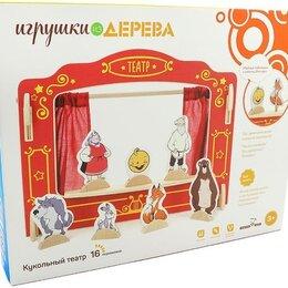 """Игровые наборы и фигурки - Игровой набор """"Кукольный театр"""", 6 кукол., 0"""