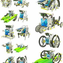 Конструкторы - Конструктор Робот 14 в 1, 0