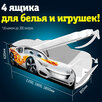 Кровать машина детская кровать для мальчика по цене 9990₽ - Кроватки, фото 4