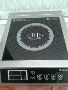 Плиты и варочные панели - Индукционная плита  Gemlux 3513.   3.5 квт.  220v., 0