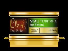 Корма  - Консервы для котят Clan De File № 75 (телятина), 0