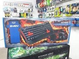 Комплекты клавиатур и мышей - Набор игровой SVEN Клавиатура+Мышь+Коврик, 0