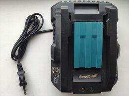 Аккумуляторы и зарядные устройства - Зарядное устройство для Makita, 0