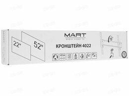 Кронштейны и стойки - Кронштейн для TV с наклоном mart 4022, 0