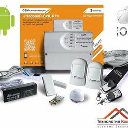 Сигнализация - Сигнализация для дома 3G MMS «ипро 8Х8» профи, 0