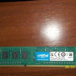 Модули памяти - CRUCIAL DDR3 8GB -1600, 0
