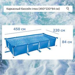 Бассейны - Каркасный бассейн Intex (450см x 220см x 84см), 0