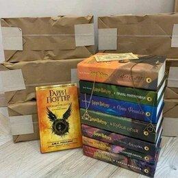Художественная литература - Гарри Поттер 8 книг, 0