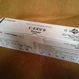 Чернила, тонеры, фотобарабаны - Тонер Canon C-EXV6, 0