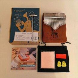 Щипковые инструменты - Калимба 21 язычок. Подарочный набор, 0
