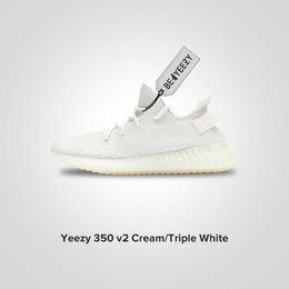 Кроссовки и кеды - Adidas Yeezy Cream/Triple White (Адидас Изи Буст 350) Оригинал, 0