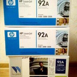 Картриджи - Картридж HP 92A (Hewlett-Packard) C4092A ), 0