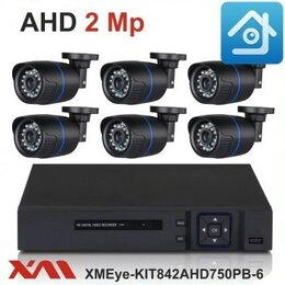 Камеры видеонаблюдения - Комплект видеонаблюдения на 6 камер XMEye, 0