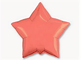 Воздушные шары - Фольгированная звезда, Коралл, 0