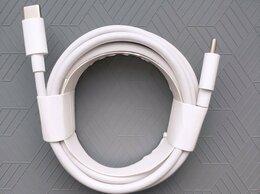 Компьютерные кабели, разъемы, переходники - Кабель блока питания Apple Type-C MacBook,…, 0