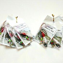 Приманки и мормышки - БАЛАНСИР CM свинцовый, 45,0г 8см 10 штук, 0