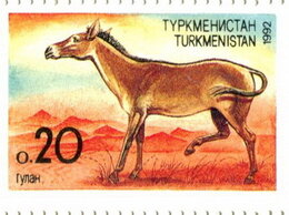 Марки - Фауна. Туркменистан 1992 г., 0