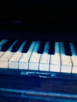 Клавишные инструменты - Отдам даром пианино, 0