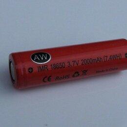 Батарейки - Аккумулятор Li-ion 18650 AW IMR 2000mAh 3.7V, 0