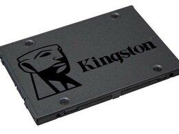 Внутренние жесткие диски - SSD накопитель Kingston SATA 120 Gb A400…, 0